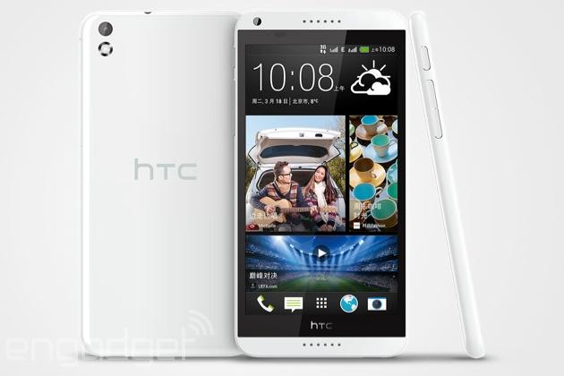 HTC Desire 8 lek (bron: Engadget)
