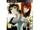 Goedkoopste Steins Gate, PlayStation 3