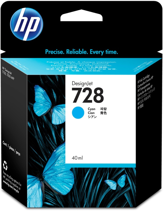 HP 728 cyaan DesignJet inktcartridge, 40 ml