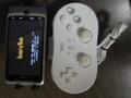 Wii-controller op HTC Desire Z