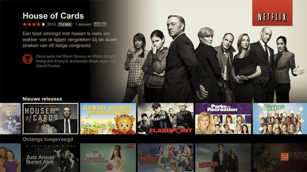 House of Cards nieuwe Netflix=interface