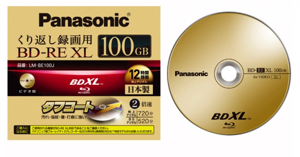 Panasonic LM-BE100J