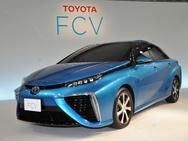 Toyota FCV foto front