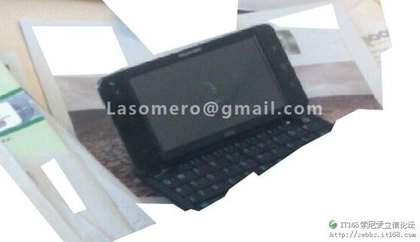 """Sony Ericsson 5,5"""" telefoon"""