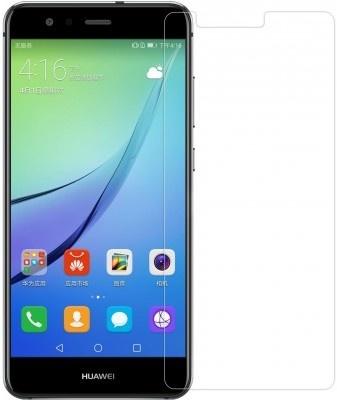 Nillkin Huawei P10 Lite Tempered Glass H+ PRO