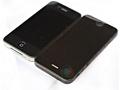 Vermoedelijke iPhone 5 -- Kitguru