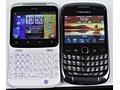 HTC ChaCha vs BlackBerry Curve 3G