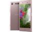 Goedkoopste Sony Xperia XZ1 Roze