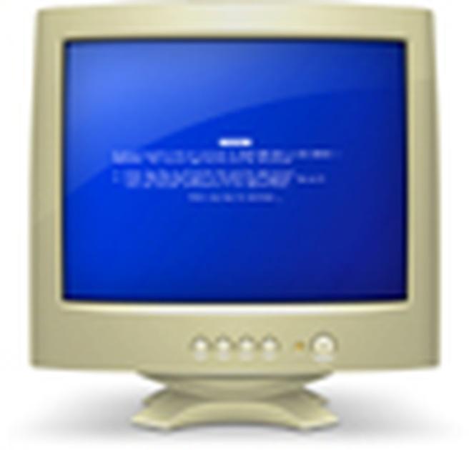 Mac OS X-icoontje met BSOD