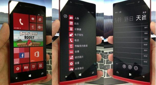 Mockup: Oppo Find 5 met Windows Phone (bron: marketingdirecteur Oppo op Weibo)