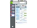 Firefox for Mobile - screenshot