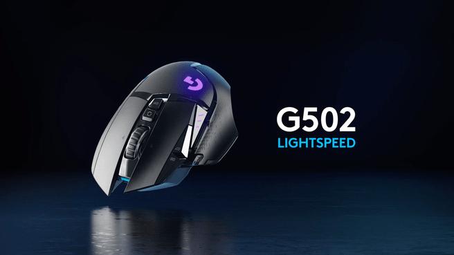 Logitech G G502 Lightspeed