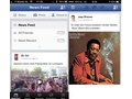 Facebook: oude vs nieuwe layout iPhone-app (juni 2013)
