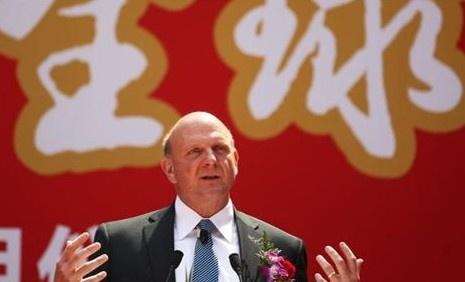 Ballmer China