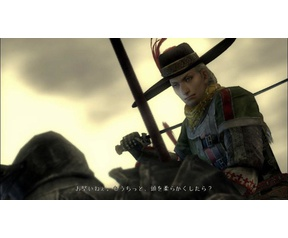 Bladestorm - The Hunderd Years' War, Xbox 360