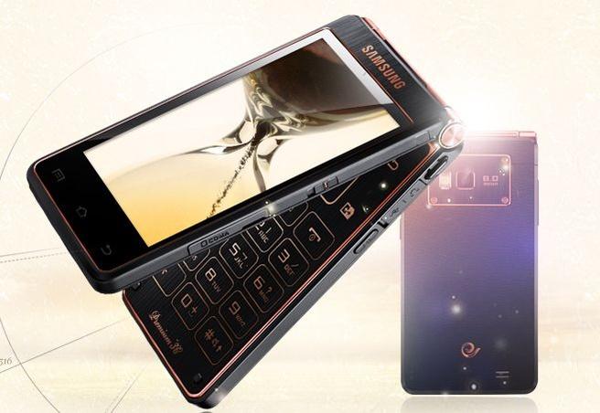 Samsung W2013