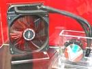 Enermax prototype waterkoeler
