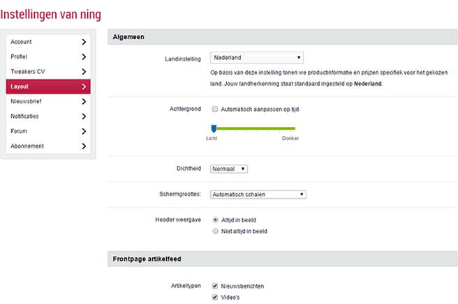 user_settings_2015