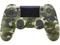 Goedkoopste Sony PlayStation Dualshock 4 Controller (V2) Groen