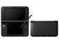 Goedkoopste Nintendo 3DS XL Zwart