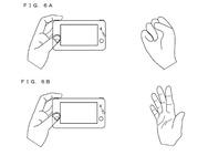 Nintendo octrooiaanvraag