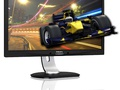 Philips monitor line-up 2012