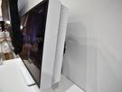 Sharp toont prototype van 8k-monitor