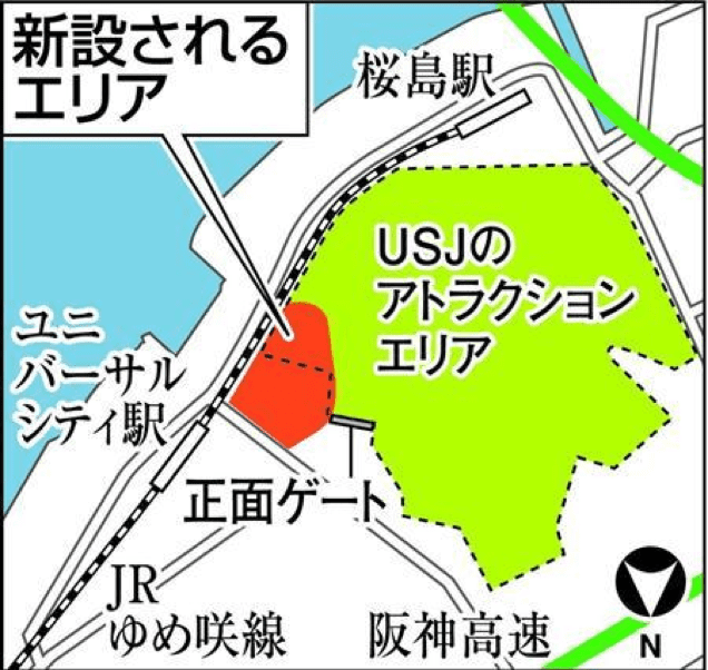 Nintendo-pretpark in Universal Studios Japan