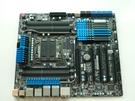 Gigabyte GA-X79S-UP5