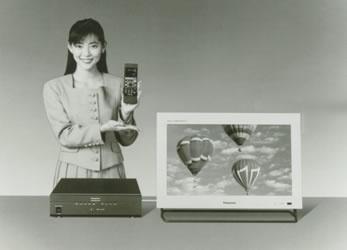 Panasonic TH-26PD1 1996