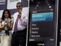 Nokia introduceert de N96 als eerste in India