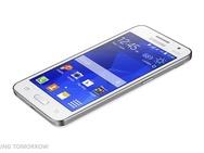 Galaxy Core II