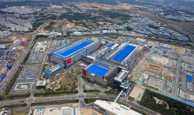 Samsung Foundry Pyeongtaek