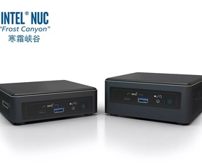 Intel Frost Canyon-NUC