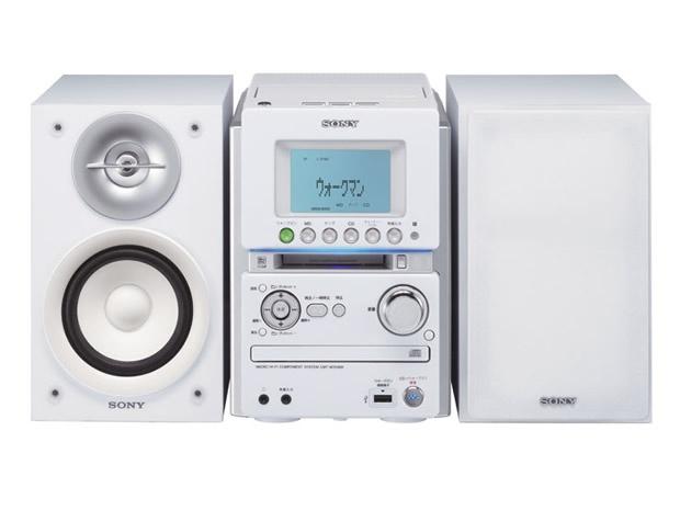 Sony CMT-M35WM met MiniDisc