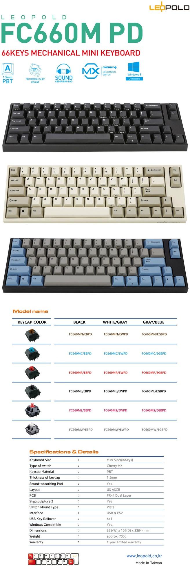 Leopold FC660M PD TKL white PBT Keycaps MX RedUS