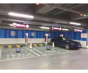 Tesla Supercharger poortje