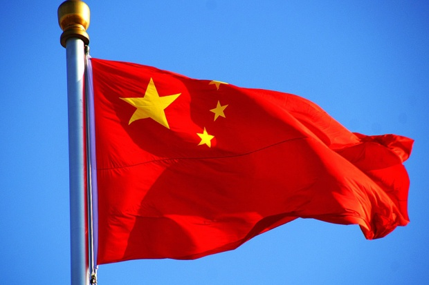 Chinese vlag foto