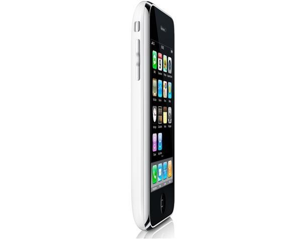 iphone wit 16GB