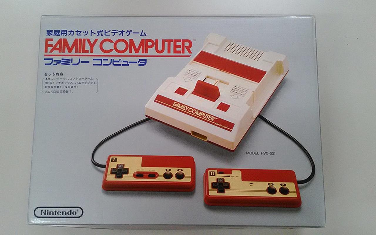 Famicom 1