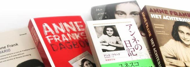 Dagboeken Anne Frank