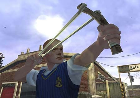 Bully - screenshot