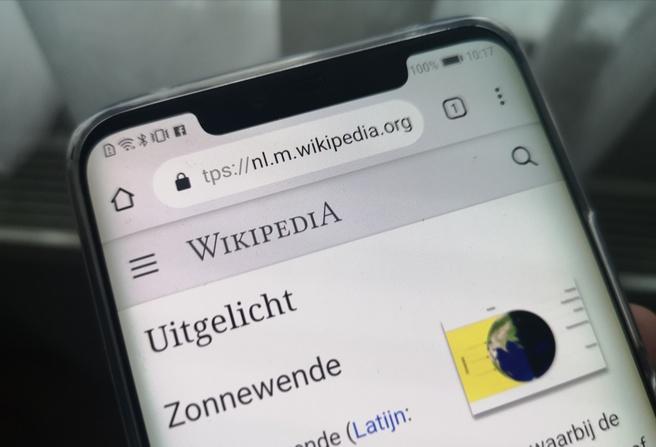 Wikipedia mobiel