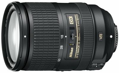 Nikon Nikkor 18-300mm VRII lens