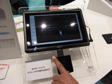 Met de sensor kunnen apparaten zonder aanraking bediend worden