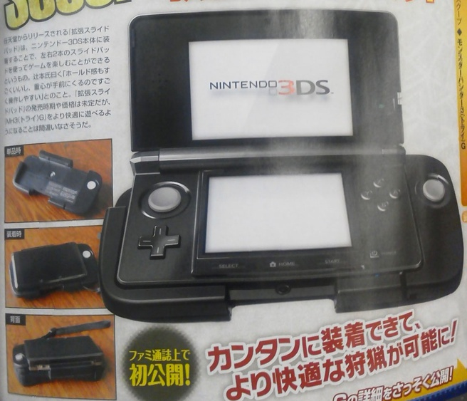 Foto Famitsu-artikel 3DS Expansion Slide Pad