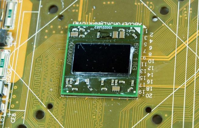 Dualcore Nano-prcocessor