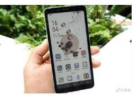 HiSense E Ink smartphone