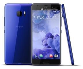 HTC U Ultra 64GB Blauw