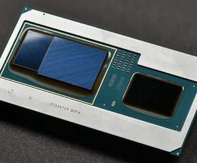 Intel-chip met cpu en Vega-gpu